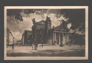 087659 BULGARIA Sofia National theatre Vintage PC