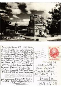 CPM AK Manastirea CURTEA DE ARGES ROMANIA (505314)