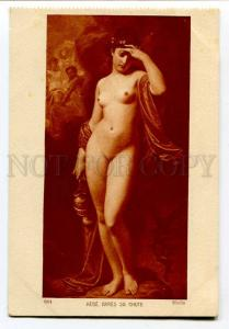 257259 NUDE Hebe GODDESS by MERLE Vintage SALON #884 PC