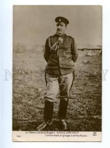 170440 WWI Radko DIMITRIEV Russian Bulgarian General PHOTO old