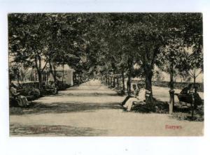 170941 Adjara Georgia BATUMI Boulevard Vintage Sotrudnik #15PC
