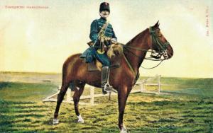 Military postcard Trompetter marschtenue 02.13