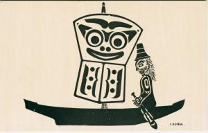 Potlatch Canoe Motif Haida Tribe First Nations Indigenous CB Greul Postcard D26