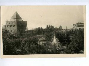 236953 USSR Gorky town Minin square Vintage photo postcard