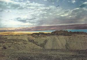 Qumran & Dead Sea , JORDAN , 50-70s