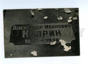 164428 Grave Headstone KUPRIN Russian WRITER old PHOTO card