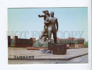 271937 Uzbekistan TASHKENT memorial complex of courage 1986 year postcard