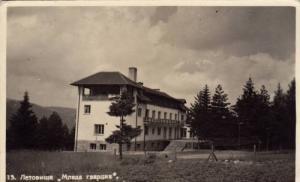 RP, Building, Partial Scene, Bulgaria, 1920-1940s