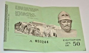 1981 Entrance Ticket to Acropolis cities Plutarch on Pericles Greece 053244