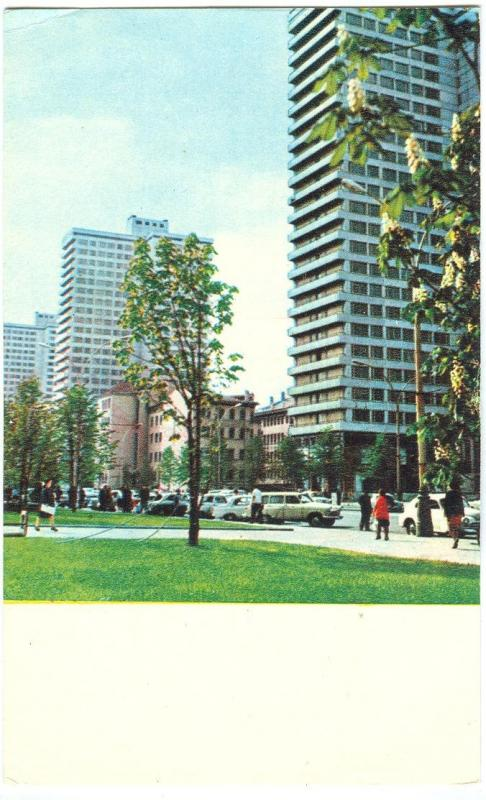Russia, Moscow, Dwelling houses on Kalinin Avenue 1969 unused Postcard