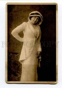 251011 Maria MIRSKA Polish Theatre MOVIE Film Actress Vintage