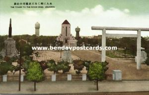 china, MUKDEN SHENYANG, Manchuria, Monument of Dead Soldiers (1920s)