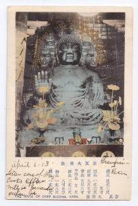 Daibutsu Nara Japan Great Buddha 1913 Postcard Used