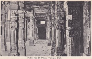 DELHI, India, 1930-1950s; Pirthi Raj 64 Pillars Temple