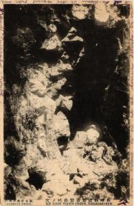 CPA Hodaya Unzen Ice Cave Tugen Unzen Nagasaki-ken JAPAN (671273)