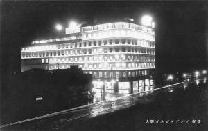 Osaka Japan Osaka Gas Building at Night Real Photo Antique Postcard J77613