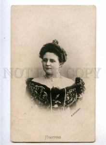 216252 NIKITINA Russian BALLET Star DANCER vintage PHOTO PC