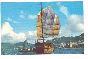 Sailboats, The Harbor, Hong Kong, China, 1940-1960s