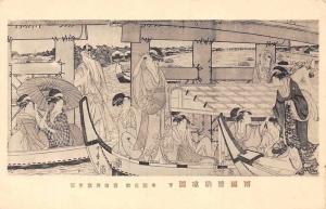 Japan Geishas Boats Costumes, Drawing, Illustration, Postcard
