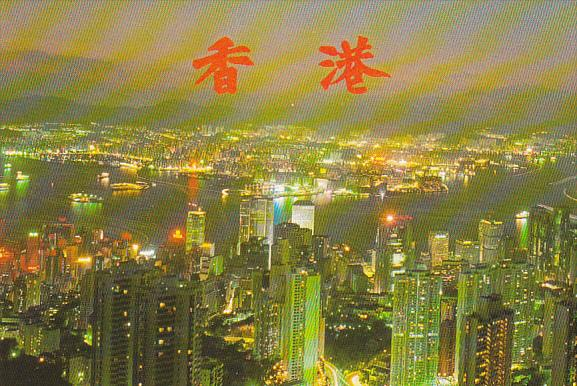 Hong Kong Night Scene from the Peak