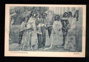 043168 RUSSIA Ladies Requiem by BORISOV-MOUSSATOV vintage PC