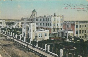 Hungary Pecs Tobacco Factory Postcard