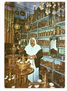 Adel Halabi & Sons Bazar, Daliat El Carmel, ISRAEL, 50-70s #2