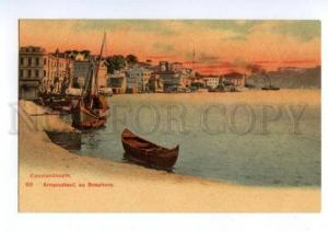 147168 TURKEY CONSTANTINOPLE Bosphore Vintage undivided pc