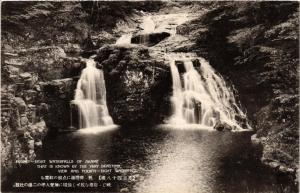 CPA Fourty-Eight Waterfalls of Akame JAPAN (724809)