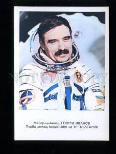 133642 BULGARIA Georgi IVANOV first Bulgarian in space old pc