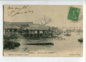 3147195 VIETNAM SAIGON Cholon 1905 Vintage RPPC