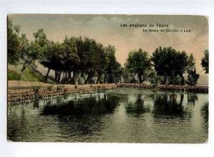 126601 PERSIA IRAN Les environs de TAURIS Vintage postcard