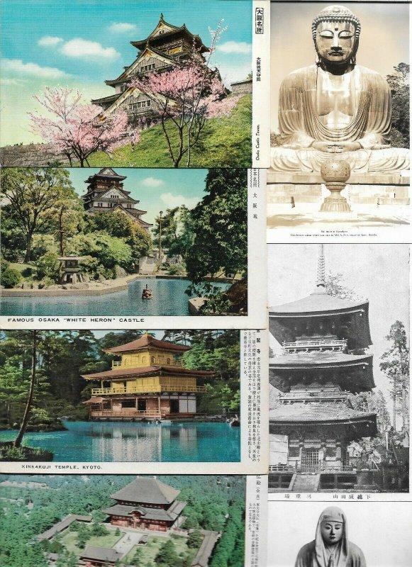 Japan - Osaka Kyoto Kamakura Tokyo and More Lot of 20 01.10