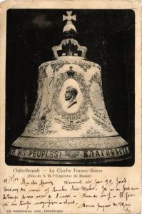 CPA CHATELLERAULT - La Clolche Franco-Russe (255770)