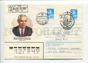 298267 USSR 1984 Kravchuk space scientist and diplomat Anatoli Blagonravov