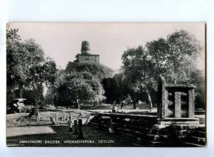 191955 CEYLON ANURADHAPURA Abhayagiri Vintage photo postcard