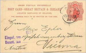 Entier Postal Stationery 1p 1893 for Vienna