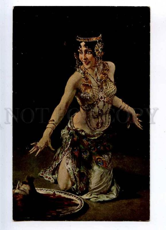 232123 SALOME Belly Dancer Death Head SCHMUTZLER russian PC