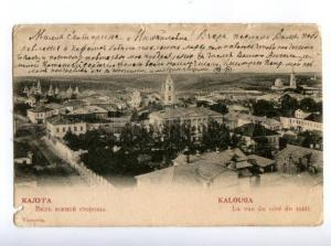 167374 Russia KALUGA South View Vintage postcard