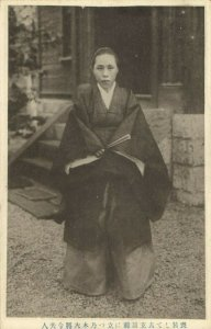 japan, Japanese Woman in Traditional Costumes, Fan (1910s) Postcard