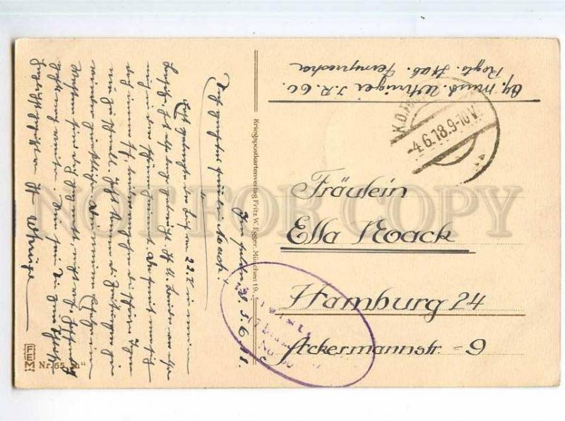 247956 WWI field locker RED CROSS 1918 german military RPPC
