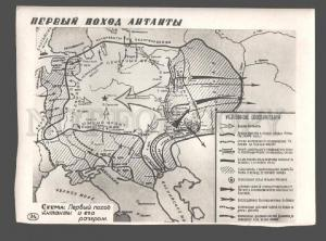 083130 USSR MAP CIVIL WAR 1 offensive ANTANTA Vintage POSTER
