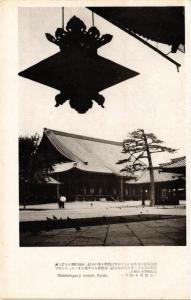 CPA Kyoto Nishihohgan-ji temple JAPAN (724903)