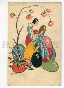 270566 EASTER Woman w/ Huge Egg by SOOT Vintage ART DECO PC