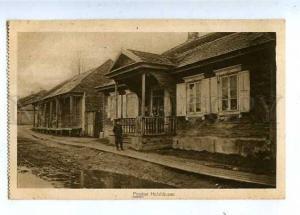 182816 WWI BELARUS PINSK Vintage RPPC military postage