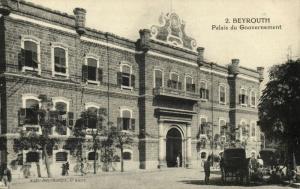 lebanon, BEIRUT BEYROUTH, Palais du Gouvernement (1920s) Postcard