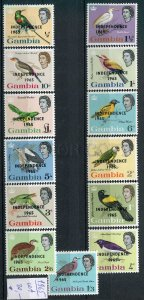 265993 GAMBIA 1965 year MNH stamps set BIRDS overprint