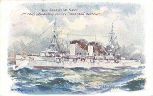 Japan 2nd Class Cruiser Takasago 1904 Artist Signed Odin Rosenvinge Postcard