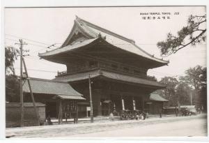 Zojoji Temple Cars Tokyo Japan RPPC Real Photo postcard
