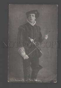 093272 MAKSIMOV Russian MOVIE DRAMA Theatre ACTOR old PHOTO